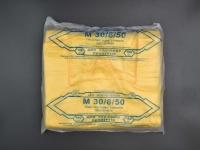 Майка  30*50 АТМ (8мк) (100шт)/30  жовта