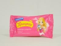 Салфе тка волога Superfresh 15 шт Принцеса \120