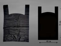 Супер багажка  №9 пол. (75*48) 25 шт\250