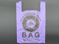 """Пакет """"BMW"""" (40*60) АТМ 30м ФІОЛЕТОВИЙ /100\1000"""