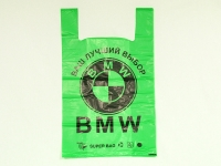 "Пакет ""BMW"" (42*70) МАХ CARMAN зеленый \50 \500"