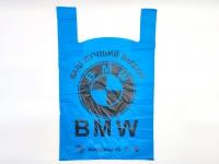 """Пакет """"BMW"""" (42*70) МАХ CARMAN синий \50\500"""