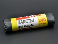 П-ти д.Сміття 240/5 SupLUXE