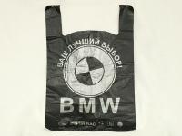 """Пакет """"BMW"""" (40*60) АТМ 30м ЧОРНИЙ \50\500"""