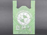 """Пакет """"BMW"""" (41*60) Екстра ПП 60 кг\100\500 зелений"""