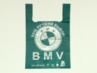 "Пакет ""BMW"" (41*60) Екстра ПП 60 кг\100\500 синій"