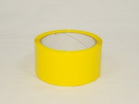 Скотч  Лентум 200  м жовтий