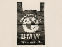 "Пакет ""BMW"" (44*70) BIG МАХ 45мк чорний \50\500"