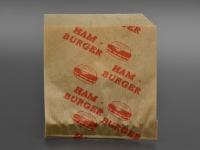 Гамбургер   бумага 200шт \20 ЕКОНОМ