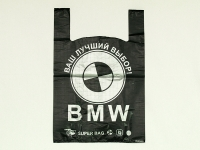"""Пакет """"BMW"""" (40*60) АТМ 30м ЧОРНИЙ /100\1000"""