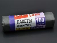 П-ти д.Сміття 160/10 SupLUXEчер\20