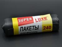 П-ти д.Сміття 240/10 SupLUXE\12