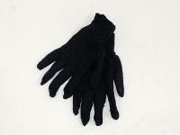 Перчатки ХБ черные 2-х сл 1п \6 \300