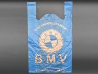 """Пакет """"BMW"""" (44*71) МАКСІ ПП Синій \50 \500"""
