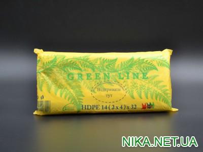 Фасовка GREEN L. 14/32 /20Желт