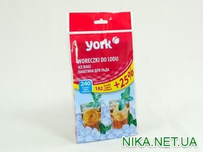 """Пакети  для лоьду """"York"""" 240шт"""